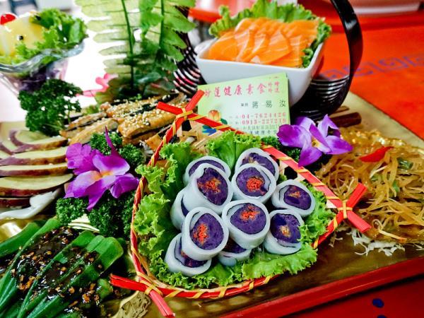妙蓮健康素食