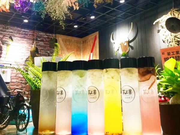 茶事工業【茶工業現萃茶飲】